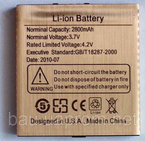 Аккумулятор повышенной емкости (2800 мАч) для Sciphone i68 и i9+++