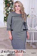 Теплое платье для полных Осень меланж, фото 1