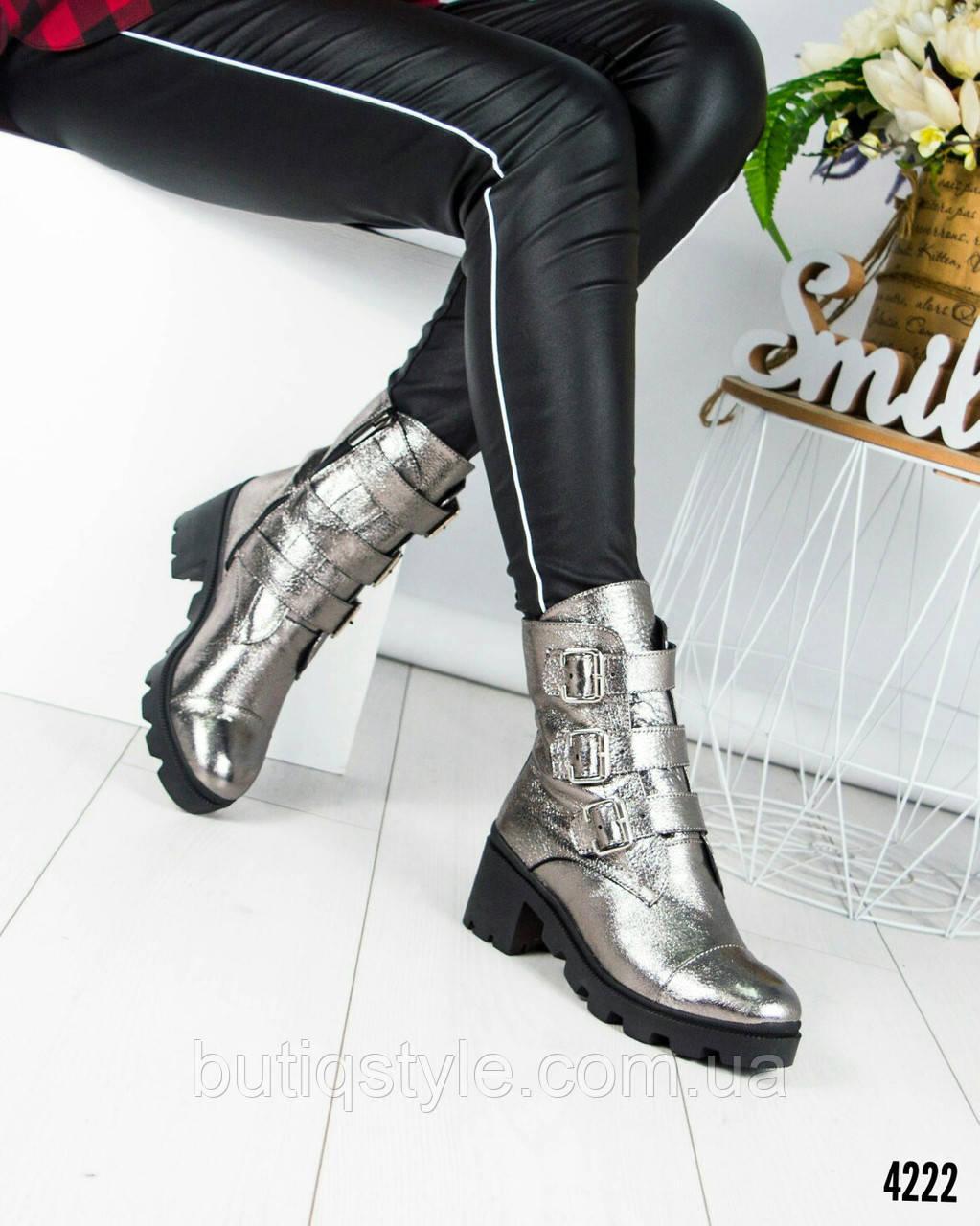 36 размер Демисезонные серебристые женские ботинки на ремешках