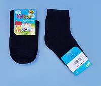 """Носки черные  """"Классика"""", размер 16 /24-26р."""