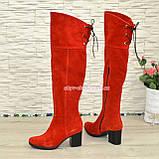 Ботфорты зимние замшевые на каблуке. Красный цвет., фото 2