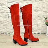 Ботфорты зимние замшевые на каблуке. Красный цвет., фото 3