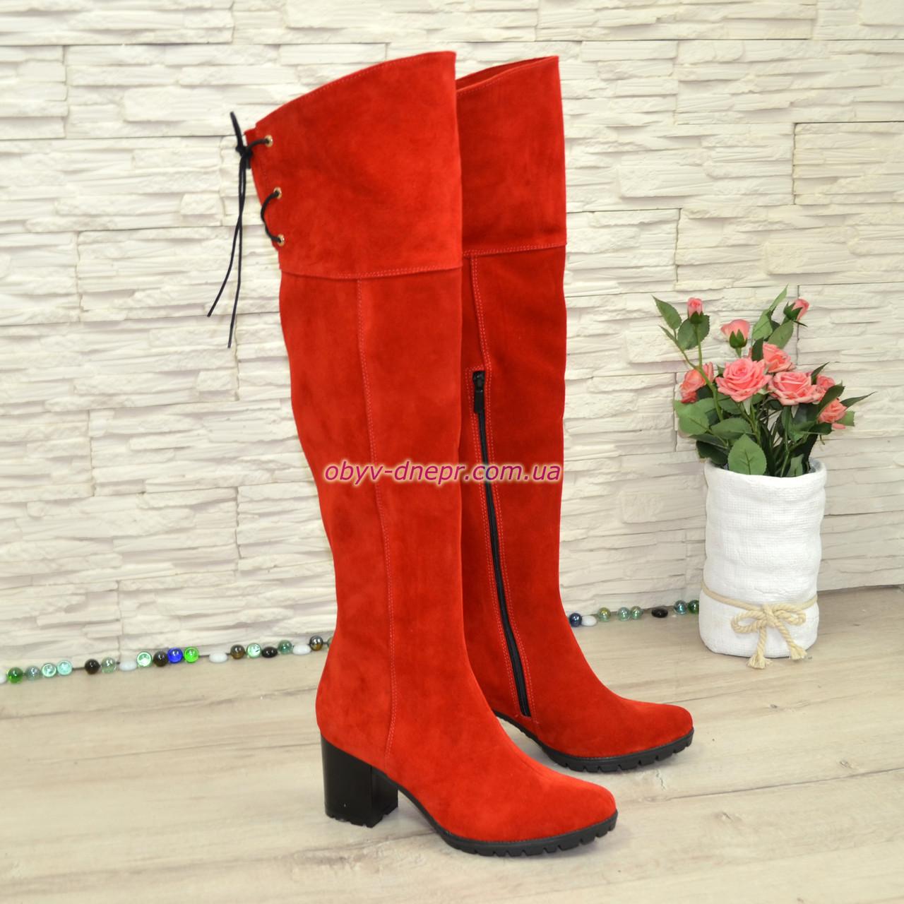 Ботфорты зимние замшевые на каблуке. Красный цвет.