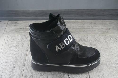"""Ботинки, сникерсы демисезонные """"SAI """"обувь из эко кожи, повседневная, Размеры 37-41"""