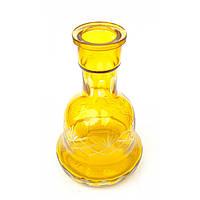 Колба для кальяна желтая (24х14х14 см внутренний d-4,5 см)