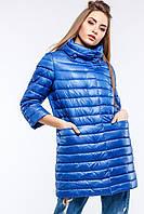 Женская куртка nui very в Украине. Сравнить цены 0623d082ca496