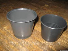 Горшок для рассады 8 см 240 мл мягкий стакан рассадный