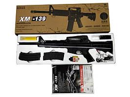 Игрушка для мальчика Автомат с аккумулятором. M16 (XM-139)