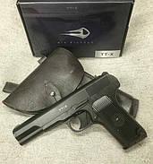 Новинка! Пневматический пистолет Borner TT-X, знаменитый пистолет ТТ, Тульский Токарев от американской компании Borner