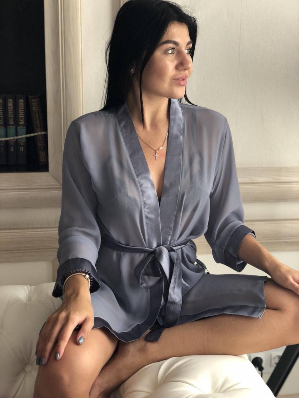 Соблазнительный шифоновый халатик стального цвета, женская одежда для дома ТМ Exclusive.