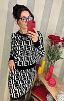 Женский костюм копия Fendi