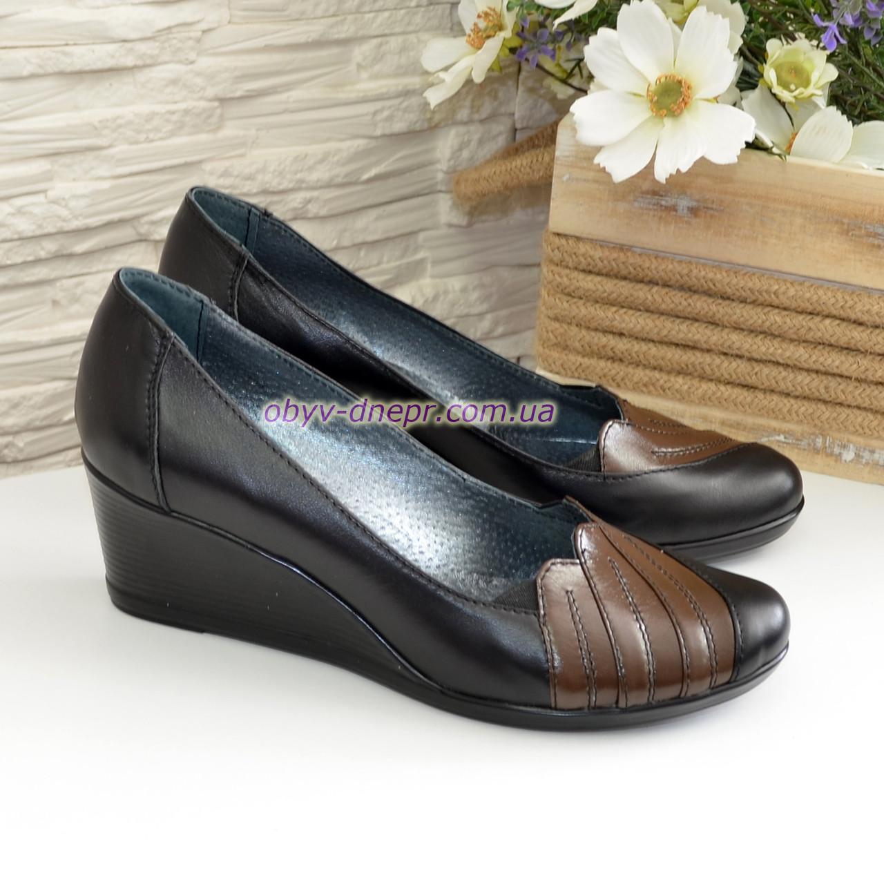 """Кожаные женские туфли с вставками из коричневой кожи на танкетке. ТМ """"Maestro"""""""