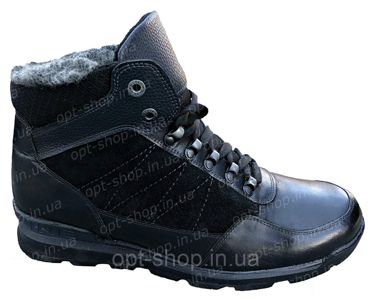 Ботинки мужские черные больших размеров
