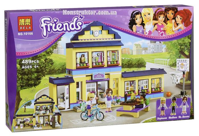 "Конструктор Bela 10166 ""Школа Хартлейк Сити"" Френдс, 489 деталей. Аналог Lego Friends 41005"