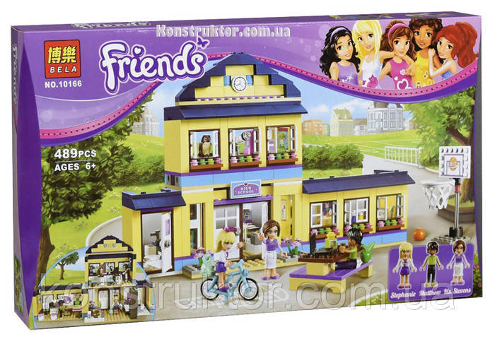 "Конструктор Bela 10166 ""Школа Хартлейк Сити"" Френдс, 489 деталей. Аналог Lego Friends 41005, фото 1"