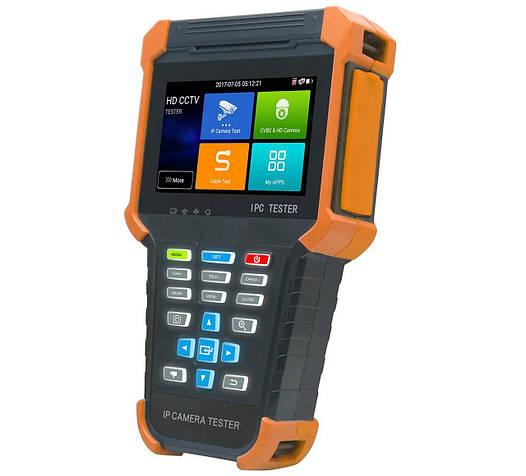 Пылевлагозащищённый тестер видеокамер RVT-Safe03S-ADHS (6 в 1) с сенсорным экраном