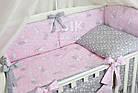 """Комплект постельного белья Asik """"Серые зайчики на розовом"""" 8 предметов (8-293), фото 3"""