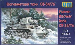 Огнеметный танк OT-34-76. Сборная модель танка в масштабе 1/72. UM 331