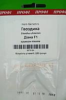 Семена Гвоздика Диана кримсон пикоте 100 гранул, Hem Genetics