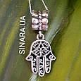 Серебряный подвес шарм Pandora Хамса - Шарм Хамса серебро 925, фото 3