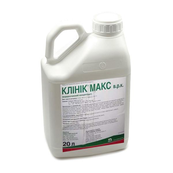 Клінік макс (гербицид Клиник макс)