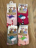 Детские носочки для девочек оптом, Aura.via, 24/27-32/35 рр.,  № GVN719