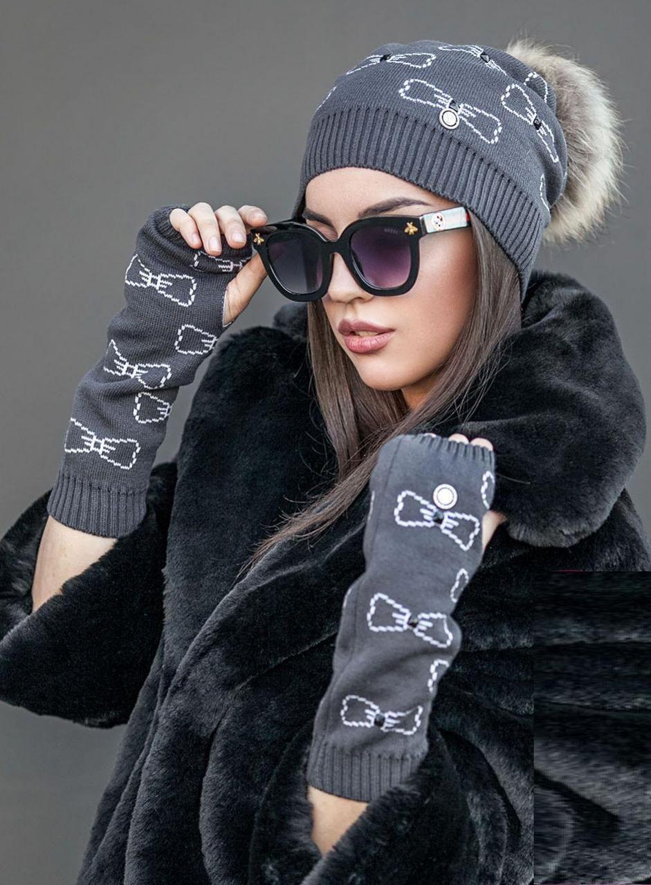 Женский комплект шапка и митенки из пряжи софт цвет серый с белым