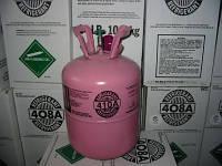 Фреон 410  11,3кг Refrigerant (рефрижерант)