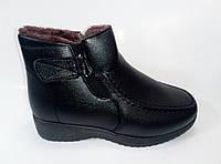 Женские зимние ботинки , фото 1