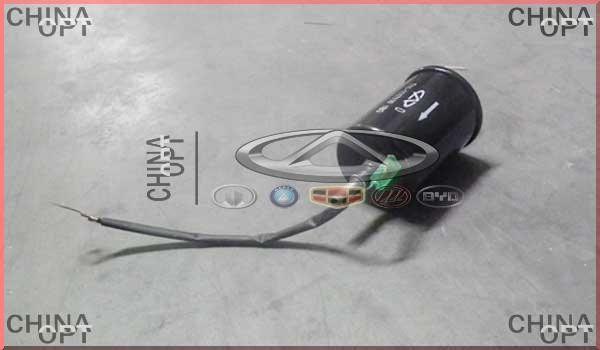 Фильтр топливный, Chery E5 [1.5, A21FL], T11-1117110, Aftermarket