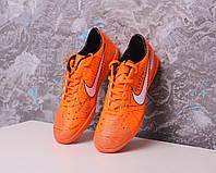 Сороконожки  Nike Mercurial  X (Оранжевый) 1028(реплика)