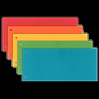 Разделитель картонный 105*230мм цветной