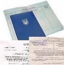 Форми медичних документів