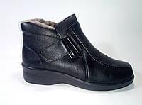Женские зимние ботинки из экокожи, фото 1