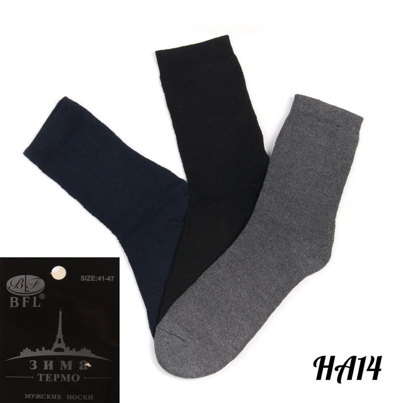 Мужские махровые носки БФЛ оптом HA14