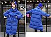 Куртка - 4 цвета, фото 9