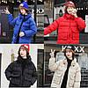 Куртка - 4 цвета, фото 2