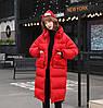Куртка - 4 цвета, фото 3