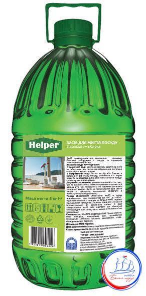 Средство для мытья посуды з ароматом яблока 4.95л (концентрат) ТМ Helper