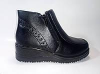 Женские зимние ботинки на двух молниях, фото 1