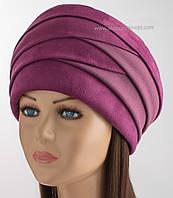 Теплая женская шапка Парижанка фиолетового цвета