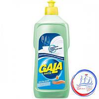 """Моющее для мытья посуды """"Gala"""" 1л (бальзам)"""