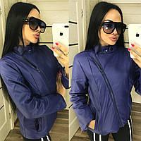 Стильная кожаная женская куртка на подкладке