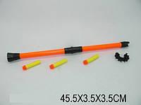 Духовое ружье с пульками - 3 шт, 45х3х3