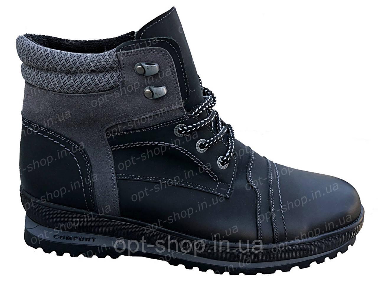 Ботинки мужские больших размеров от производителя