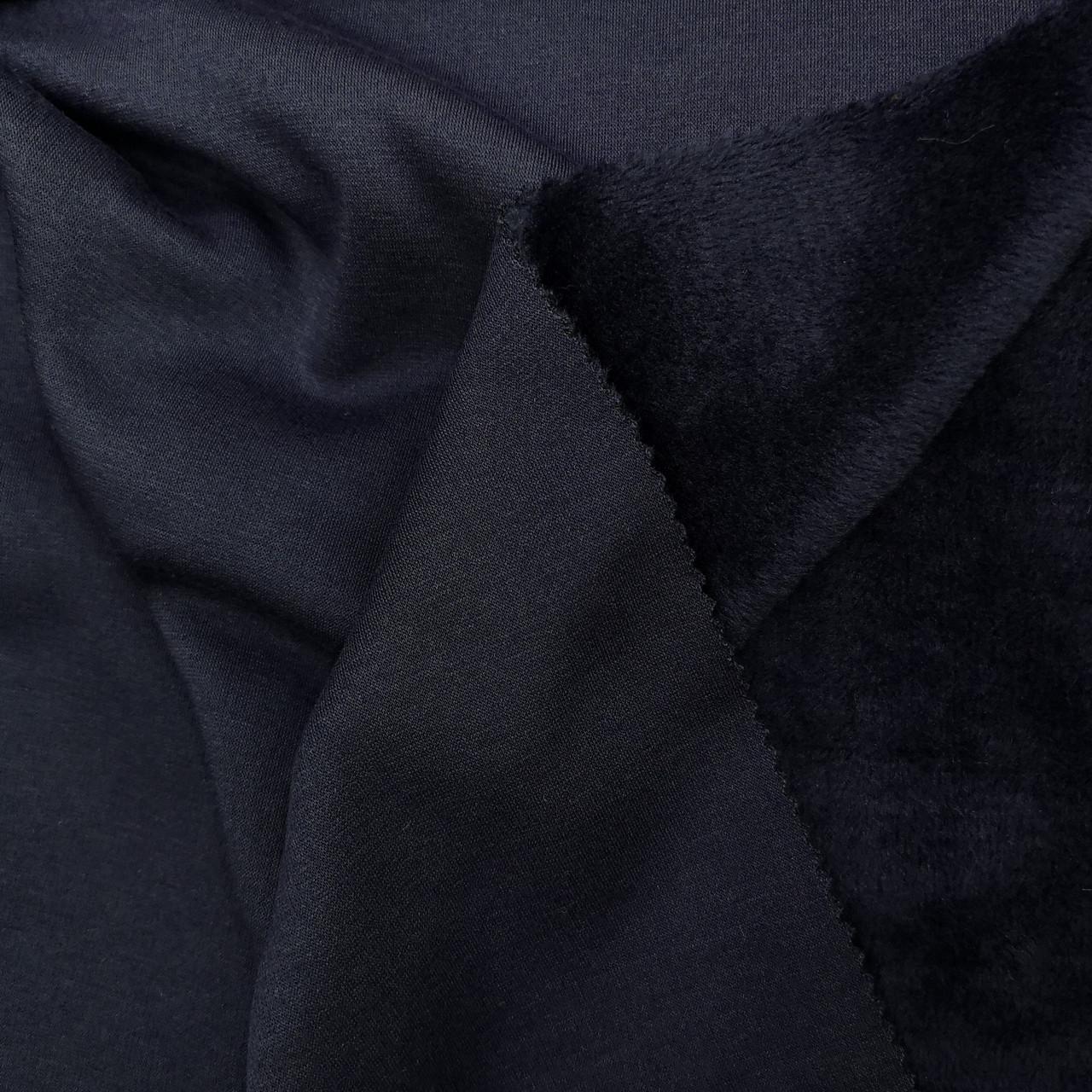 Трикотаж на меху темно-синий