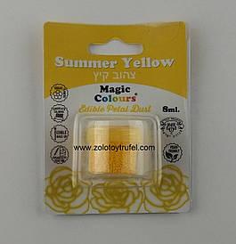 "Сухой краситель ""Summer Yellow"" (Летний желтый) ТМ Magic Colours"