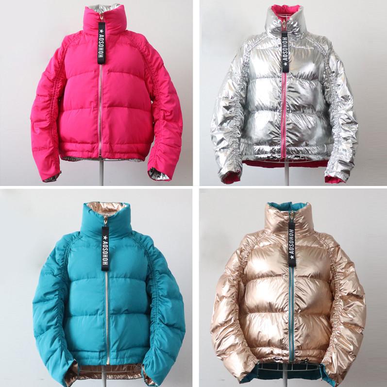 Куртка двухсторонняя - 2 цвета