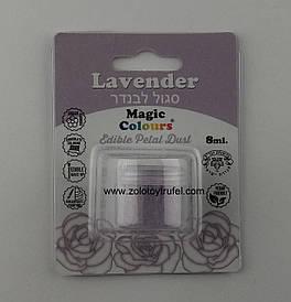 """Сухой краситель """"Lavender"""" (Лавандовый) ТМ Magic Colours"""