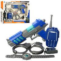 Игровой набор для мальчика Набор полицейского XY828